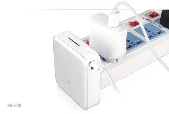 Yoobao Magic Cube II Powerbank Charge from Wall Plug