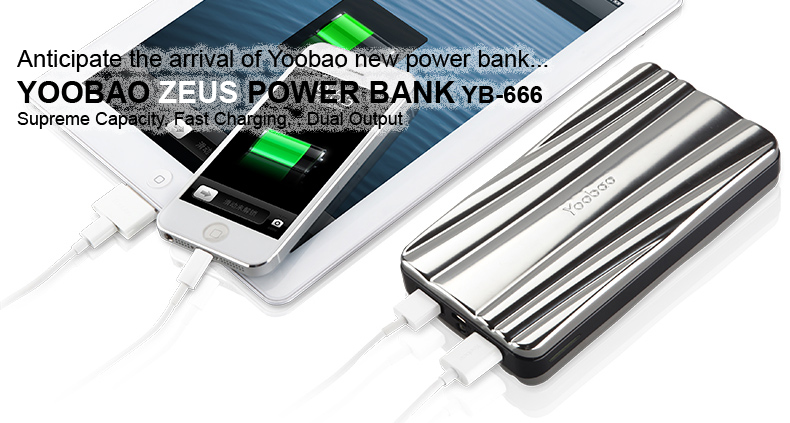Yoobao Zeus Power Bank