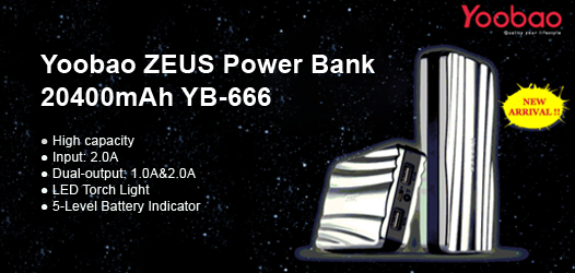 Yoobao ZEUS Power Bank 20400mAh YB-666_a-mobile copy