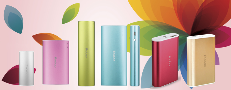 Yoobao: How to Choose a Good Power Bank
